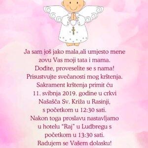 Pozivnica za krštenje 13x18 cm Foto Novak